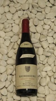Richebourg リシュブール [1987]750mlアンリ・ジャイエ Henri Jayer