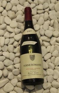 Vosne Romanee ヴォーヌ・ロマネ [1987]750mlアンリ・ジャイエ Henri Jayer