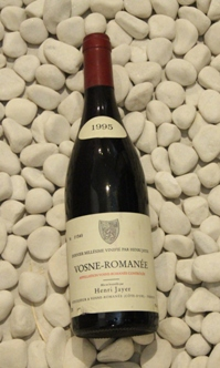 Vosne Romanee ヴォーヌ・ロマネ [1995]750mlアンリ・ジャイエ Henri Jayer