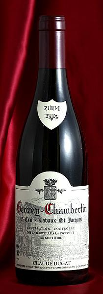 ジュヴレイ・シャンベルタン・ラヴォー・サン・ジャック[2004]Gevrey Chambertin Lavaux Saint Jacques 750mlクロード・デュガ Claude Dugatフランス ブルゴーニュ ワイン 赤