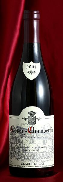 ジュヴレイ・ シャンベルタン[2004]Gevrey Chambertin 750mlクロード・デュガ Claude Dugatフランス ブルゴーニュ ワイン 赤