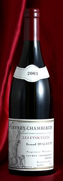 ジュヴレイ・シャンベルタン レ・ゼヴォセル[2003] Gevrey Chambertin Les Evocelles 750mlデュガ・ピィ Dugat-Pyフランス ブルゴーニュ ワイン 赤