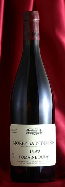 モレ・サン・ドニ ルージュ[1999]Morey Saint Denis Rouge 750mlドメーヌ・デュジャック Domaine Dujac