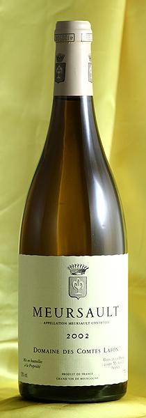 ムルソー[2002]Meursault 750mlコント・ラフォン Comtes Lafonフランス ブルゴーニュ ワイン 白