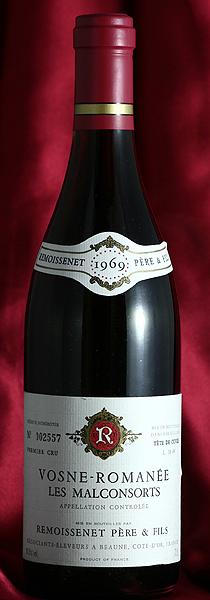 ヴォーヌ・ロマネ・マルコンソール[1969]Vosne Romanee Marconsorts 750mlルモワスネ Remoissenetワイン フランス ブルゴーニュ 赤