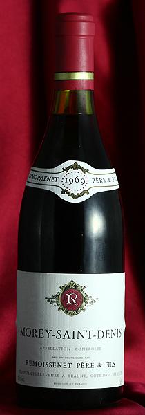 モレ・サン・ドニ[1969]Morey Saint Denis 750mlルモワスネ Remoissenetフランス ブルゴーニュ ワイン 赤