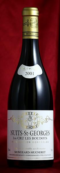 Mongeard MugneretNuits Saint Georges Les Boudots [2001]750mlニュイ・サン・ジョルジュ・レ・ブド[2001]750mlモンジャール・ミュニュレ Mongeard Mugneret