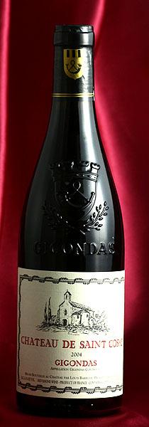 蔵出し ジゴンダス[2004] Gigondas 750mlシャトー・ド・サンコム Ch.de St Cosme