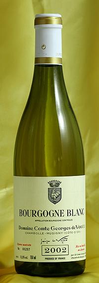 ブルゴーニュ・ブラン Bourgogne Blanc[2002] 750mlコント ジョルジュ ド ヴォギュエ Comtes Georges de Vogue