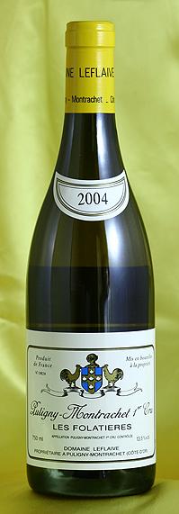 ピュリニー・モンラッシェ・フォラティエール[2004] Puligny Montrachet Folatieres 750mlルフレーヴ Leflaive