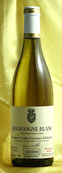 ブルゴーニュ・ブラン Bourgogne Blanc[2000] 750mlコント ジョルジュ ド ヴォギュエ Comtes Georges de Vogue