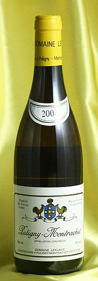 ピュリニー・モンラッシェ[2004] Puligny Montrachet 750mlルフレーヴ Leflaive