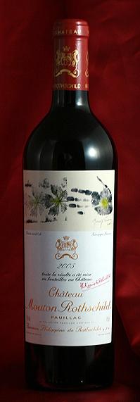 シャトー・ムートン・ロートシルト[2005]  750mlCh.Mouton Rothschildフランス ボルドー ワイン 赤