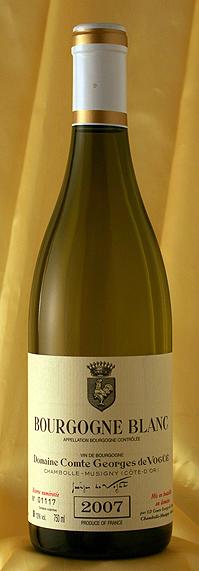 ブルゴーニュ・ブラン Bourgogne Blanc[2007] 750mlコント ジョルジュ ド ヴォギュエ Comtes Georges de Vogueフランス ブルゴーニュ ワイン