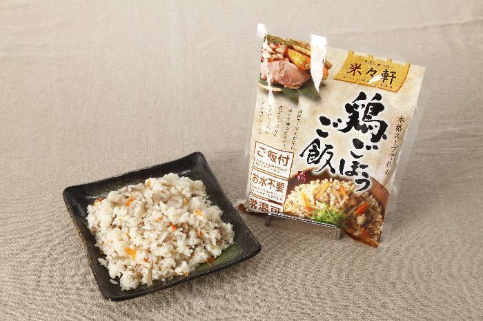 米々軒 鶏ごぼうご飯 スープでつくるアルファ化米 1ケース(20袋入り)