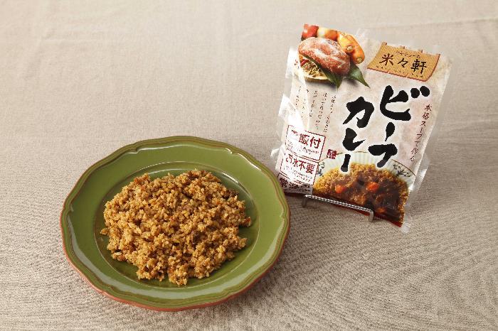 米々軒 ビーフカレー スープでつくるアルファ化米 1ケース(20袋入り)