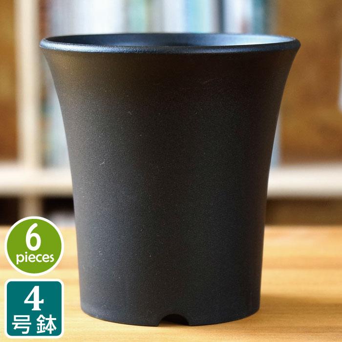 雑誌にも良く登場する肉厚で高級感のあるプラスチック鉢です。 植木鉢 おしゃれ ミニラン鉢 4号(6個セット)黒 ブラック プラスチック鉢 ミニ蘭 多肉植物 サボテン タニサボ