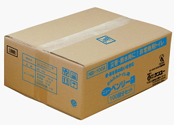【トイレ】ベンリー袋 100回分セットA【避難生活】 新タイプ [ 防災グッズ セット 防災セット 家族 震災グッズ 地震対策 ]※圧縮袋は、別売りです。※