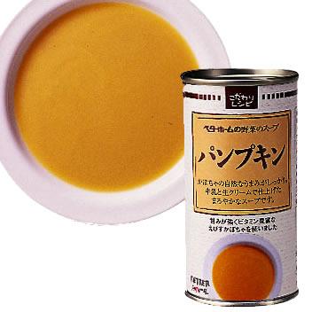 スイートホーム『パンプキンスープ』 30缶セット