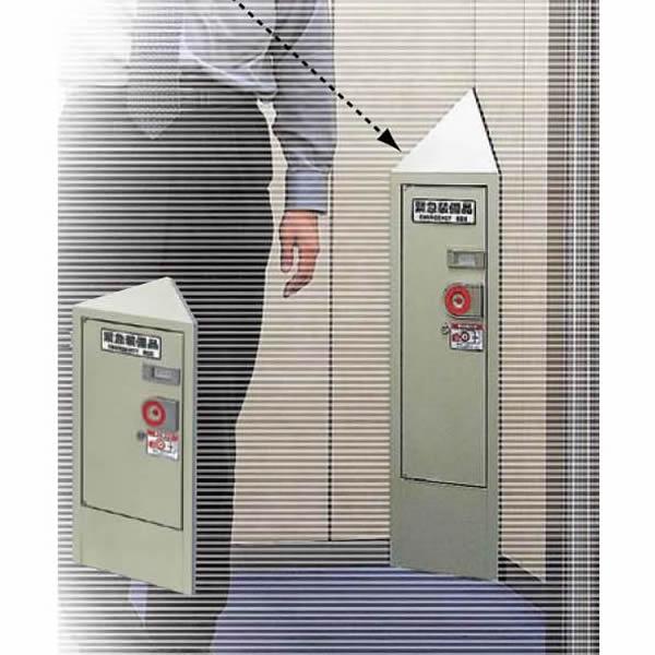 【企業・自治体・集合住宅】防災キャビネット:エレベーター用 [ 震災グッズ 地震対策 防災グッズ セット 格納 収納 ]