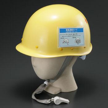 子ども用 子供用 ヘルメット 保護 谷沢製作所 早割クーポン メーカー在庫限り品 子ども用ヘルメット タニザワ防災キッズメットC002-P1