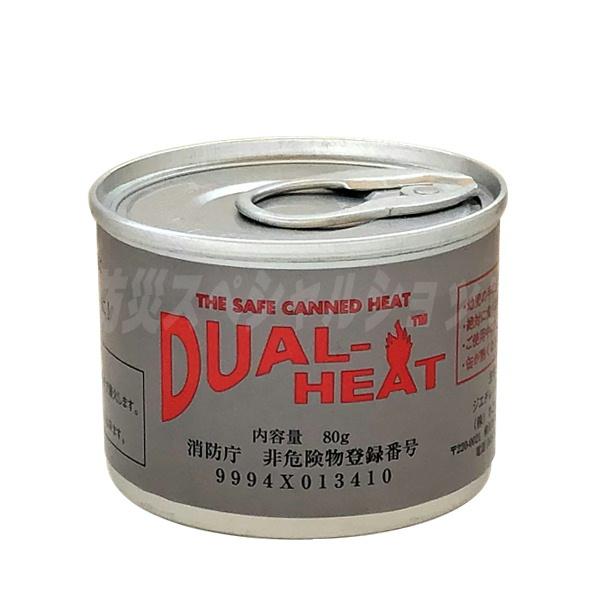 デュアルヒート Dual-Heat 極小缶 1時間燃焼(防災グッズ/防災セット/固形燃料/キャンプ/鍋/コッヘル/ストーブ/バーナー/非常用持ち出し袋/アウトドア/デュアルヒート 極小缶)