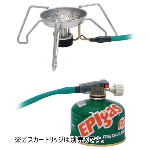 EPIgas 分離型ストーブ APSA-3 S-1020(防災グッズ/防災セット/キャンプ/コッヘル/ストーブ/バーナー/アウトドア/EPIgas 分離型ストーブ APSA-3 S-1020)