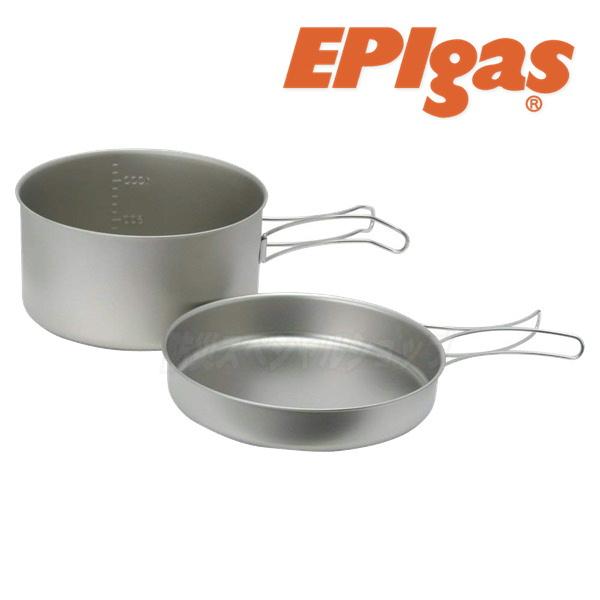 EPIgas ATSチタンクッカーTYPE2-M TS-104(防災グッズ/キャンプ/鍋/コッヘル/皿/ストーブ/バーナー/アウトドア/EPIgas ATSチタンクッカー TS-104)