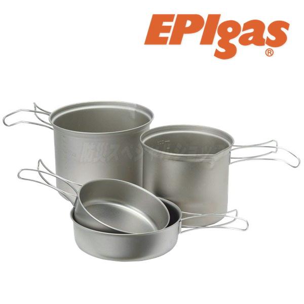 EPIgas ATSチタンクッカーTYPE3セット TS-203(防災グッズ/キャンプ/鍋/コッヘル/皿/ストーブ/バーナー/アウトドア/EPIgas ATSチタンクッカー TS-203)