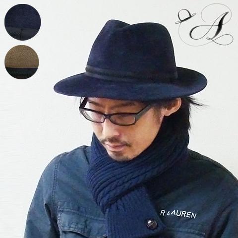 ハット ラビット アンゴラ ファー ワイドブリム ツバ長い 【日本製】【送料無料】
