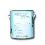アクアボウスイ専用プライマー アクアボウスイ プライマー 3kg/缶 スズカファイン 漏水 劣化 ウレタン防水