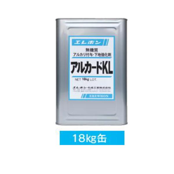 特価 アルカードKL 18kg/缶 エレホン化成工業 コンクリート 補強 アルカリ付与 下地強化剤