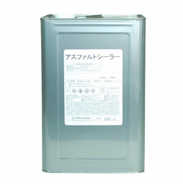 アスファルトシーラー ブリード抑制 溶剤1液湿気硬化形ウレタン樹脂系プライマー 16kg 缶 防水層用 定価の67%OFF 下塗り塗料 スズカファイン 屋上防水用 高級な