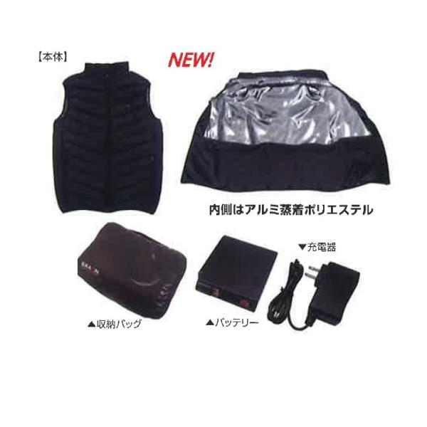 防寒対策 バッテリ 充電器付き 人気 ヒートベスト 男女共用 インナーベスト 3段階 温度調節 可能 黒色 AR-002