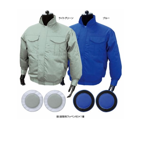 空調服 ノーマル 色 ブルー ライトグリーン 綿ポリ混紡 服のみ 人気空調服 br-687 [ブレ]
