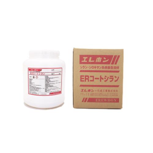 特価 ERコートシラン 4kg シラン シロキサン系表面含浸剤 エレホン化成工業