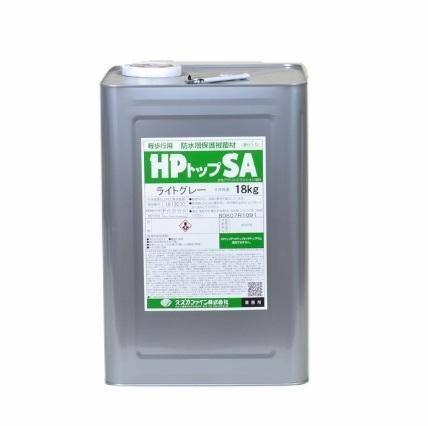HPトップSA スズカファイン 標準色 軽歩行用 18kg/缶 防水層上塗り 保護トップ 水系上塗材 屋上防水層保護用