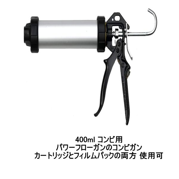 ピーシーコックス パワーフローガン PF400O 400ml コンビ コーキングガン 手動タイプ 1丁/箱 PCCOX