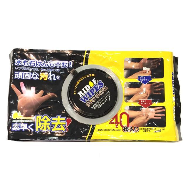 汚れ除去シート 「 リドフワイプス 」40枚入り/パック 16パック/ケース