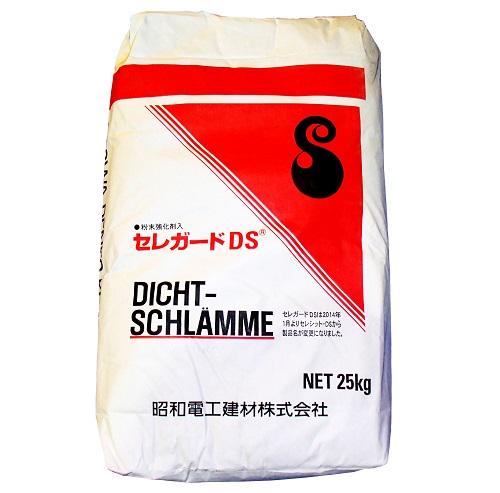 セレガードDS 25kg/袋 粉末強化剤入 ケイ酸質系塗布防水材 昭和電工建材