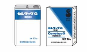 セレタックG 34kgセット(粉体17kg袋、混和液17kg缶)粉末強化剤入 昭和電工建材