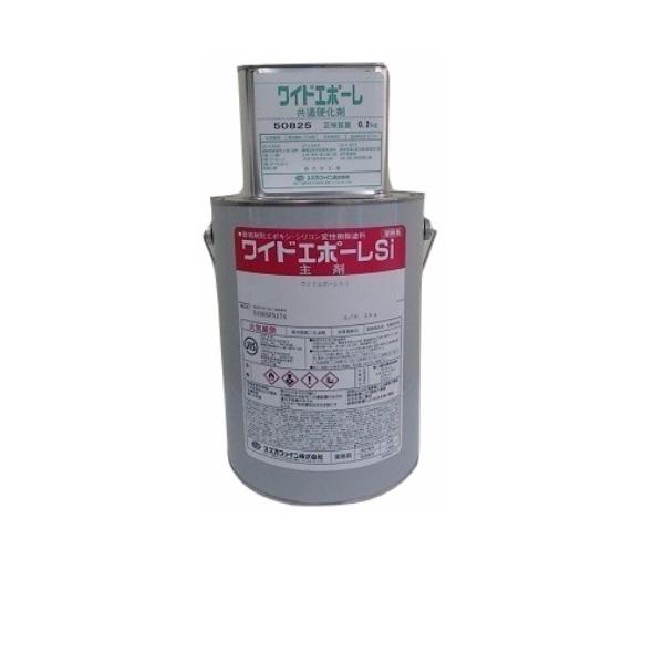 ワイドエポーレSi 弱溶剤エポキシ シリコン変性ポリウレタン樹脂系塗料 スズカファイン 各色 3.2kgセット カラーベスト 国産品 トタン コロニアル 0~20% セメント瓦の塗り替え 贈答 スレート 塗料シンナー希釈
