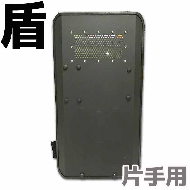 盾 大型 アルミ 防護盾 片手用 900×500mm 2.0mm 防護盾 暴徒鎮圧 シールド 護身 用品 グッズ 用具