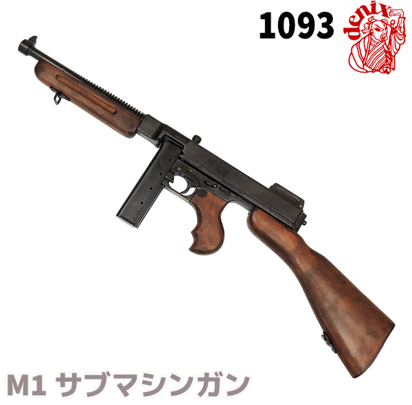 DENIX デニックス 1093 M1サブマシンガン トンプソンモデル M1928 A1 レプリカ 銃 モデルガン コスプレ リアル 本格的 小物 模造 USA 1928