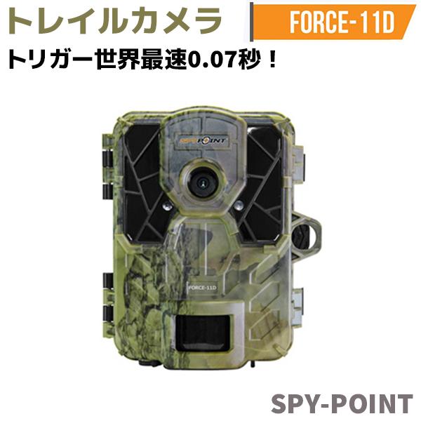 トレイルカメラ SPY-POINT FORCE-11D 屋外 長時間 不可視 赤外線 リモコン 小型 防犯 グッズ レコーダー内蔵 監視 野生動物 生態撮影 防水