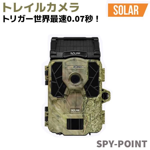 トレイルカメラ SPY-POINT SOLAR 屋外対応 長時間 不可視赤外線 小型カメラ 防犯カメラ 防犯グッズ レコーダー内蔵 防犯ビデオ 監視カメラ 野生動物 生態撮影 防水