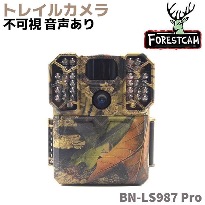 トレイルカメラ FORESTCAM 超小型 トレイルカメラ 屋外 長時間 1080P 不可視 音声あり 256GB 監視 野生動物 生態撮影 防水 防犯 LS987 Pro
