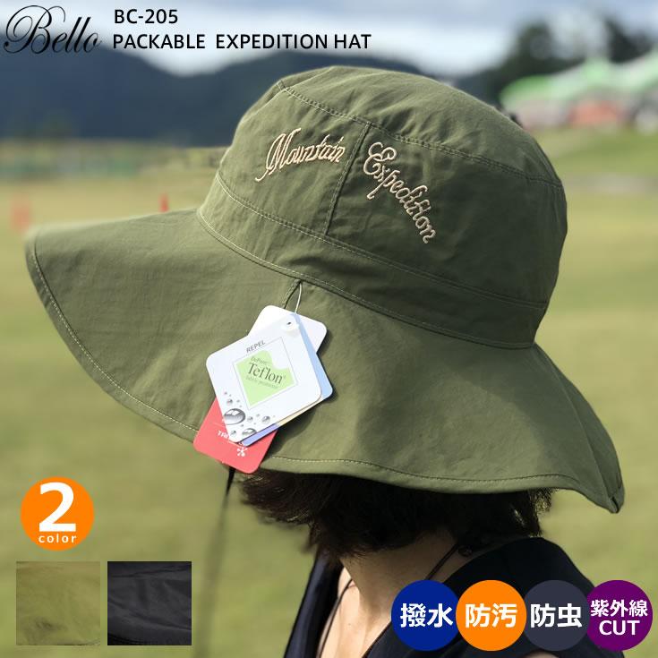 【あす楽対応Bello ベッロ パッカブルエクスペディションハット BC-205 PACKABLE EXPEDITION HAT【10】