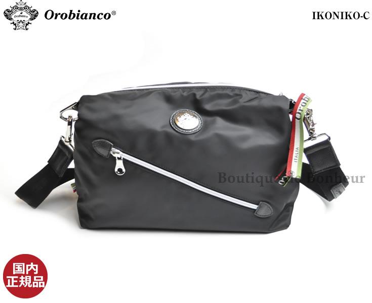 【送料無料【国内正規品オロビアンコ IKONIKO-C ショルダーバッグ Orobianco【10】