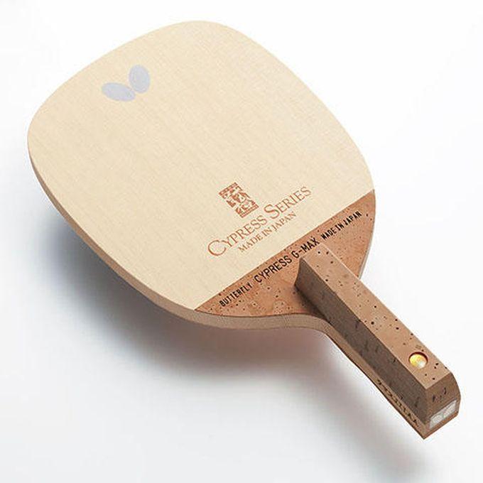 【39ショップ限定!エントリーでポイント5倍】Butterfly/バタフライ 23930 サイプレスG-MAX 卓球ラケット S:日本式ペン(ドライブ向き) 【送料無料】【ラッキーシール対応】